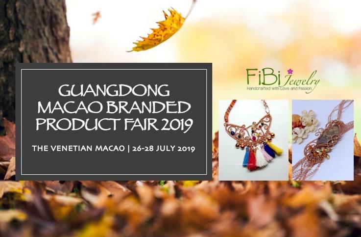 Guangdong & Macao Branded Product Fair 2019.  Perdana dan Sarat Pengalaman (Episode 1)