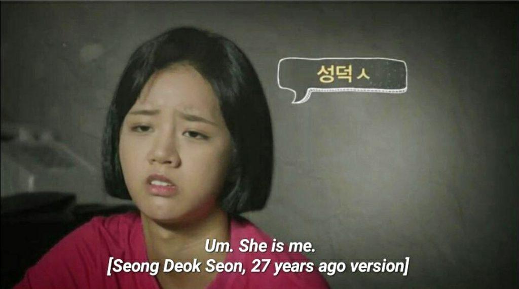 Reply-Deok-Sun