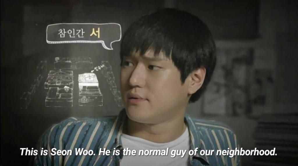 Reply-Seon-Wo