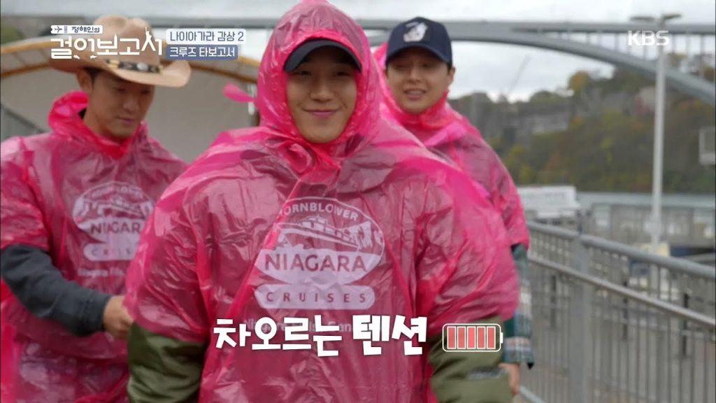Menjelajah Kemegahan Big Apple Bersama Jung Hae-in's Walk Cumentary (Bagian 4/Terakhir)